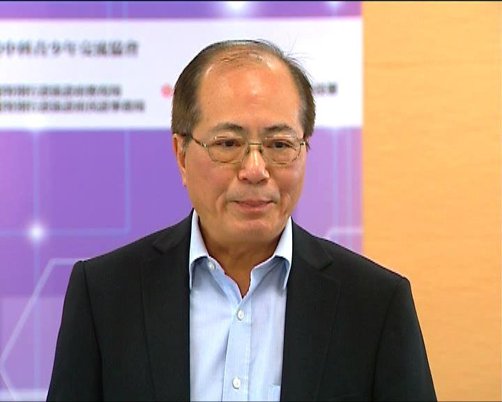 吳克儉:家長不接受罷課