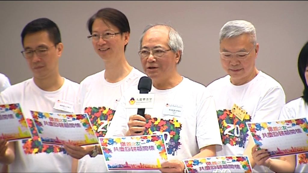 吳克儉出席慶回歸20周年活動