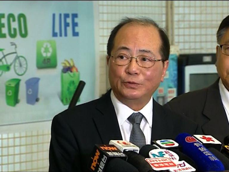 吳克儉:學校買濾水器熱線兩日收60查詢
