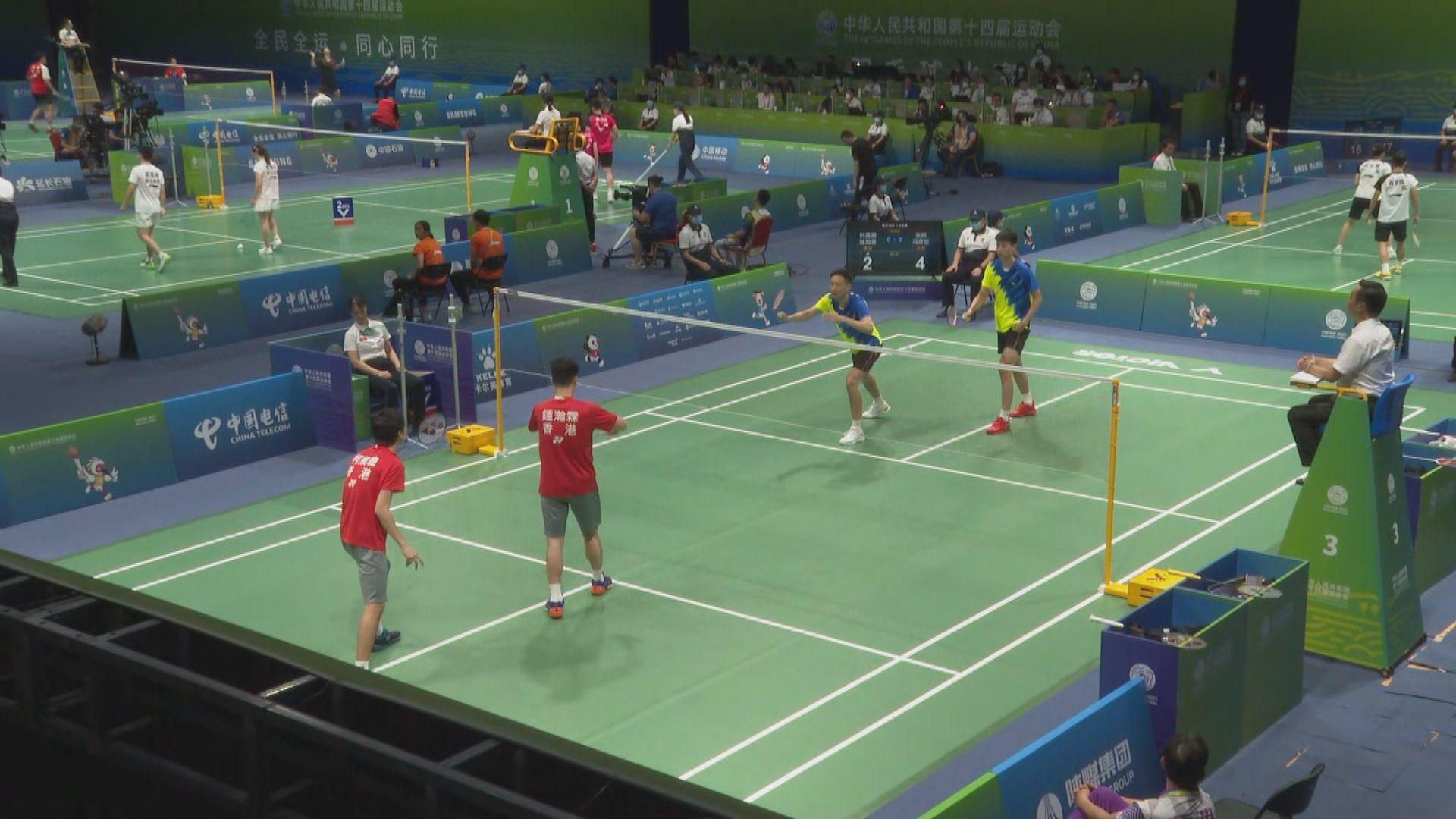 全運會羽毛球男雙賽事 港隊不敵北京無緣八強