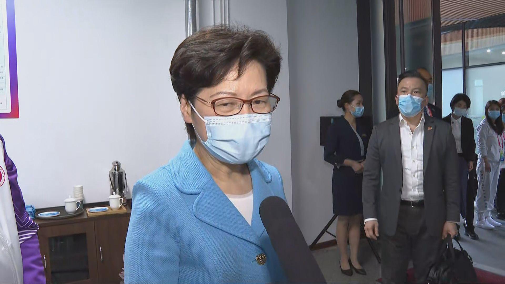 林鄭月娥:爭取下屆全運會多些賽事在香港舉行