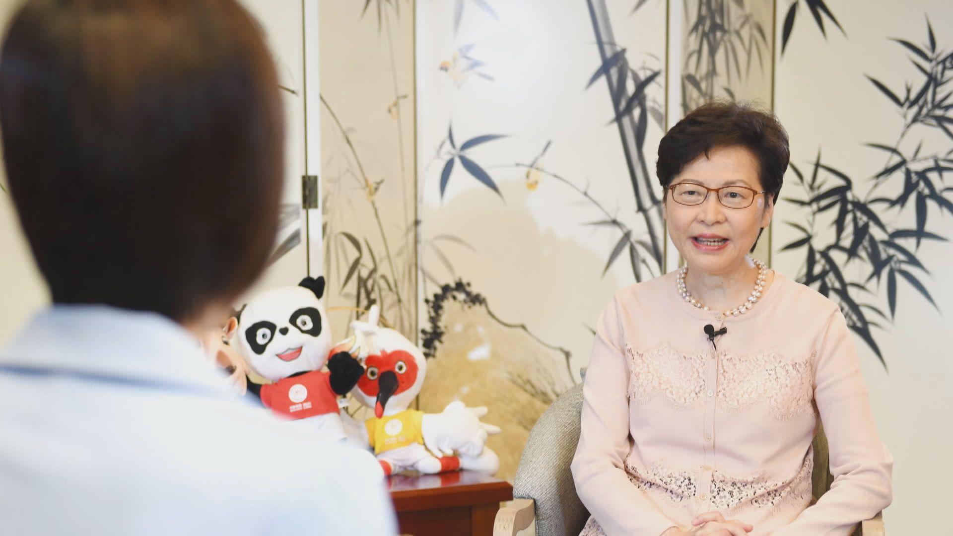 林鄭月娥:承辦全運會對推動香港體育發展有重大意義