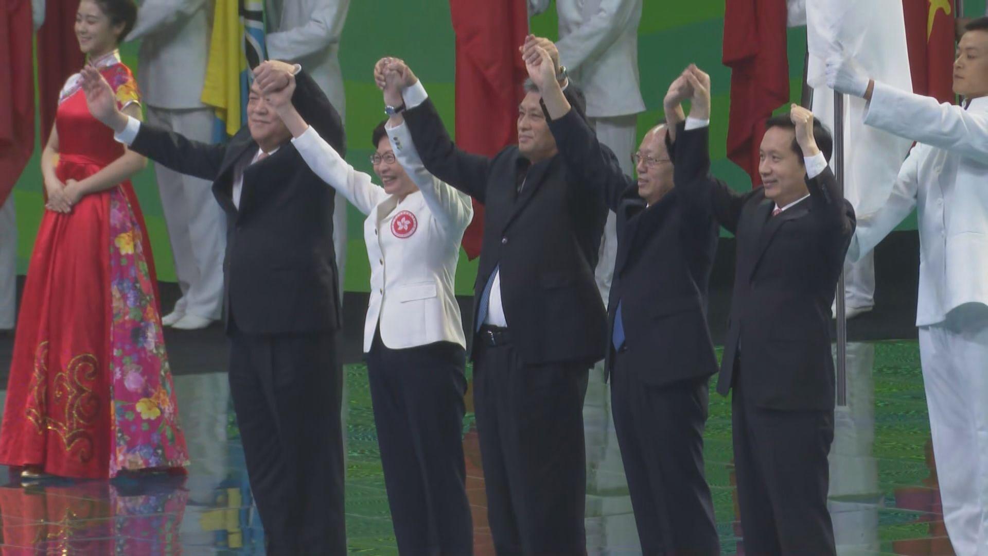 陝西全運會閉幕 授旗給下屆主辦方粵港澳三地