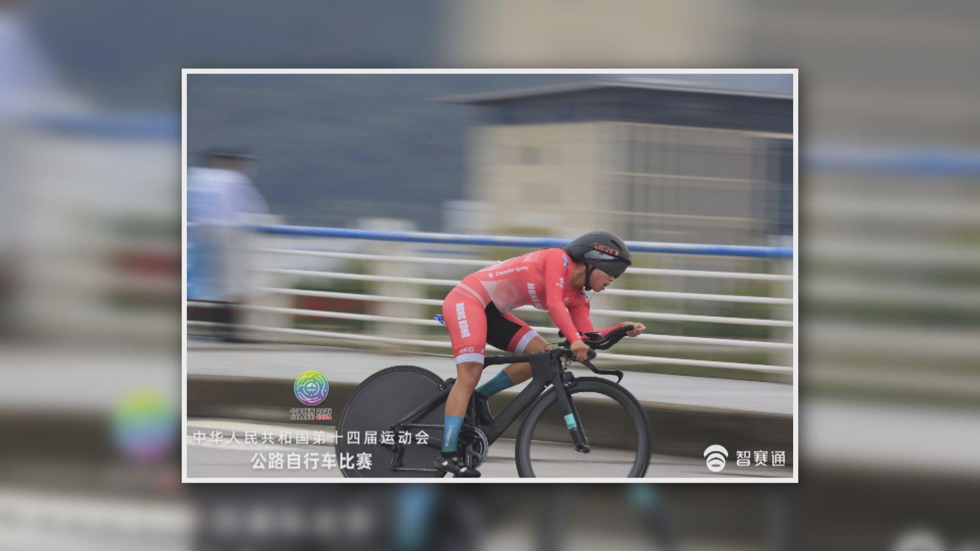 全運會公路單車 何栢爾排名20