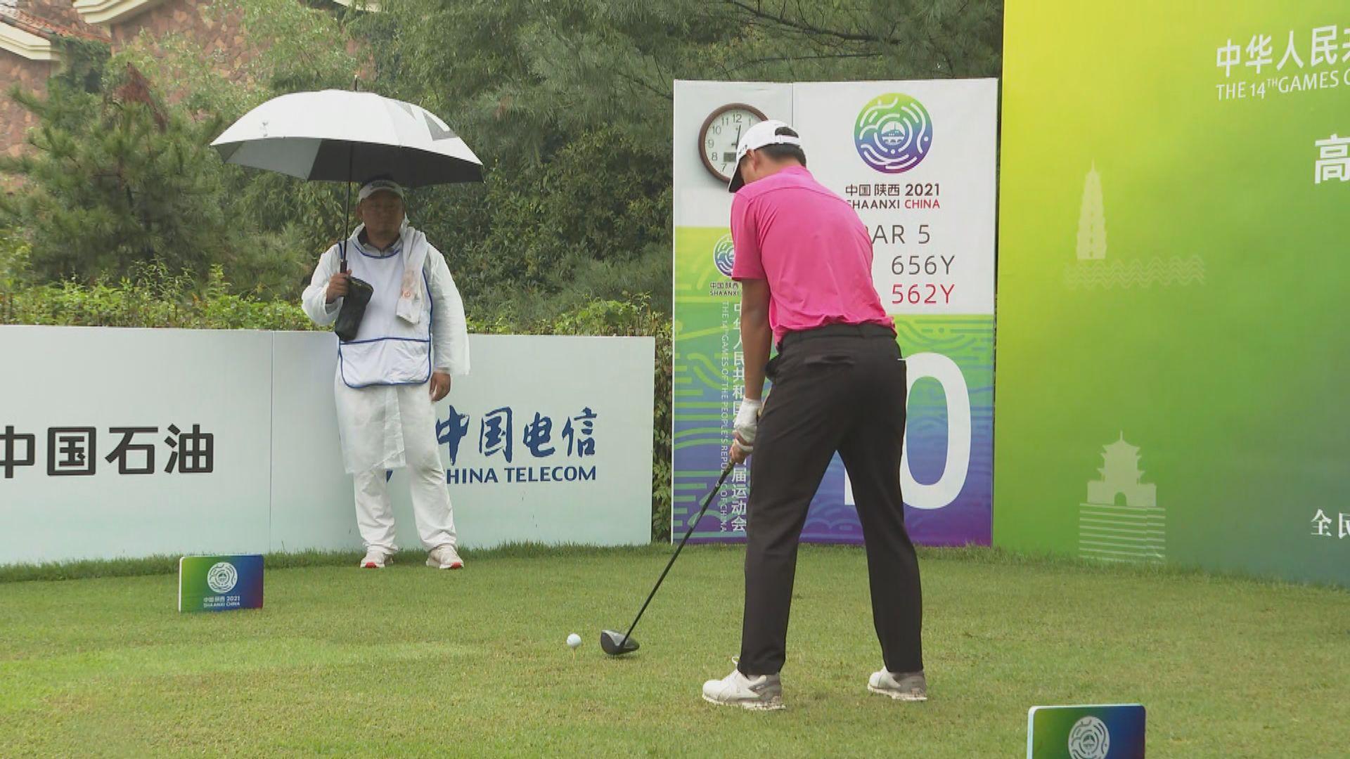 全運會高爾夫球個人賽 港隊黑純一第四名完成