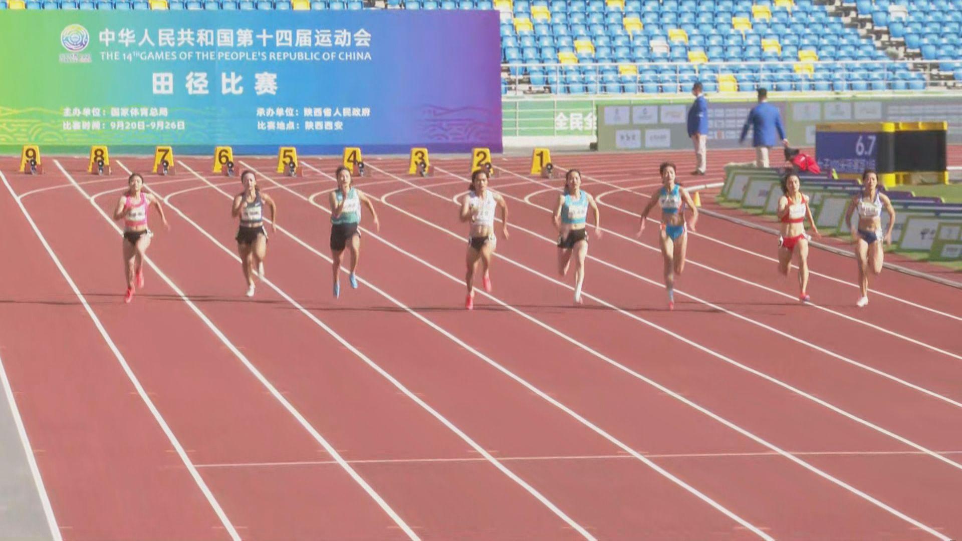全運會 三港將女子100米跑預賽止步