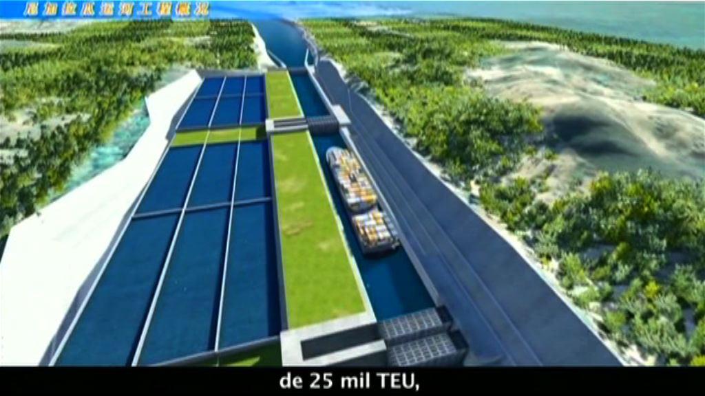 中資修築尼加拉瓜運河或令台灣遭斷交
