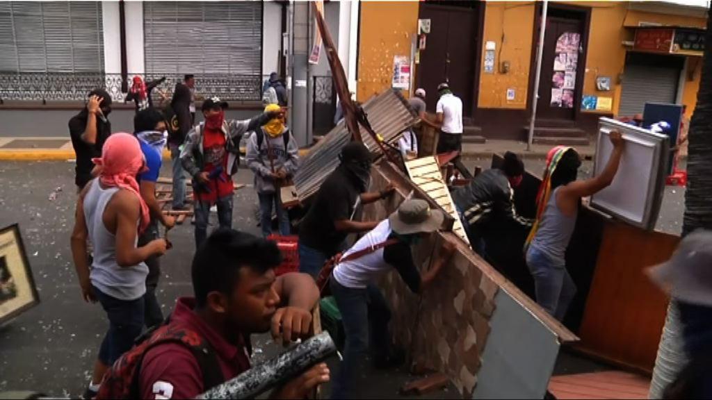 尼加拉瓜示威持續 再多兩人死亡
