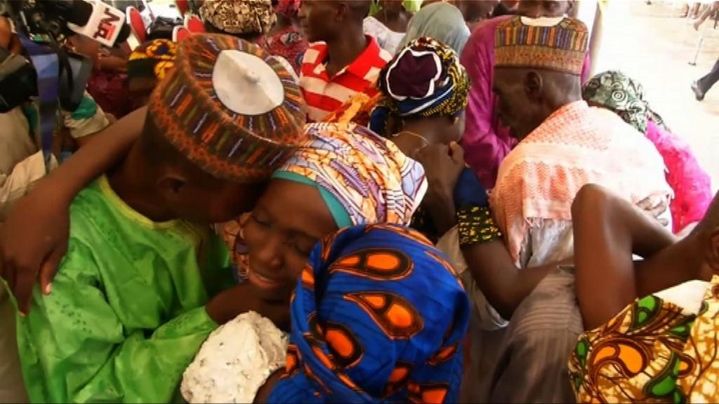 部分尼日利亞被擄女學生被迫嫁武裝分子
