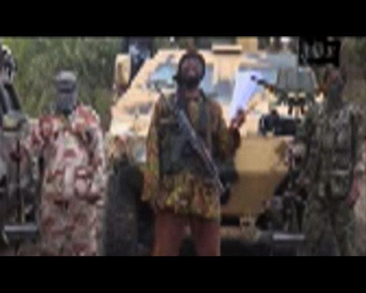 博科聖地承認綁架威脅販賣女學生