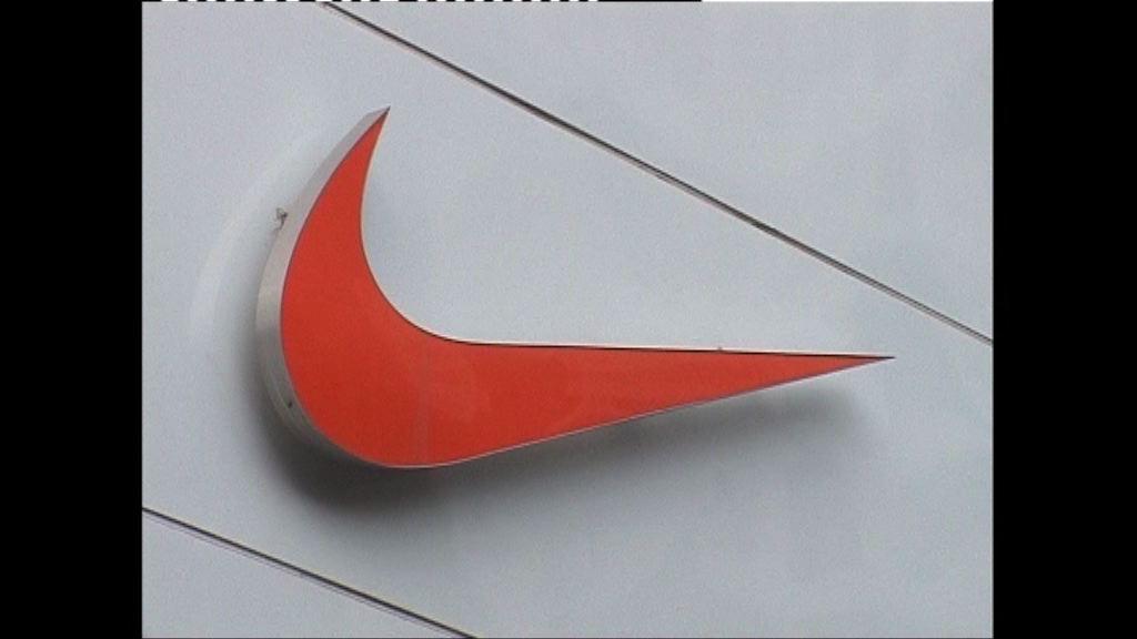 Nike全球裁員2%