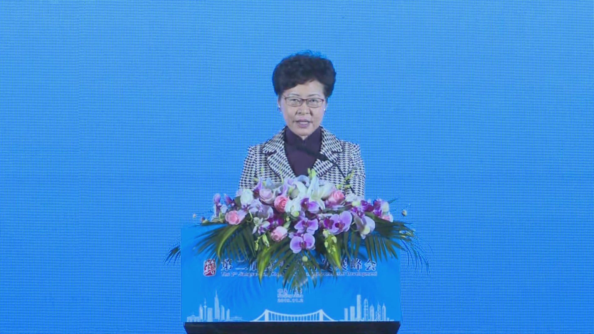 林鄭赴南京訪問 致辭時指相信香港優勢未變