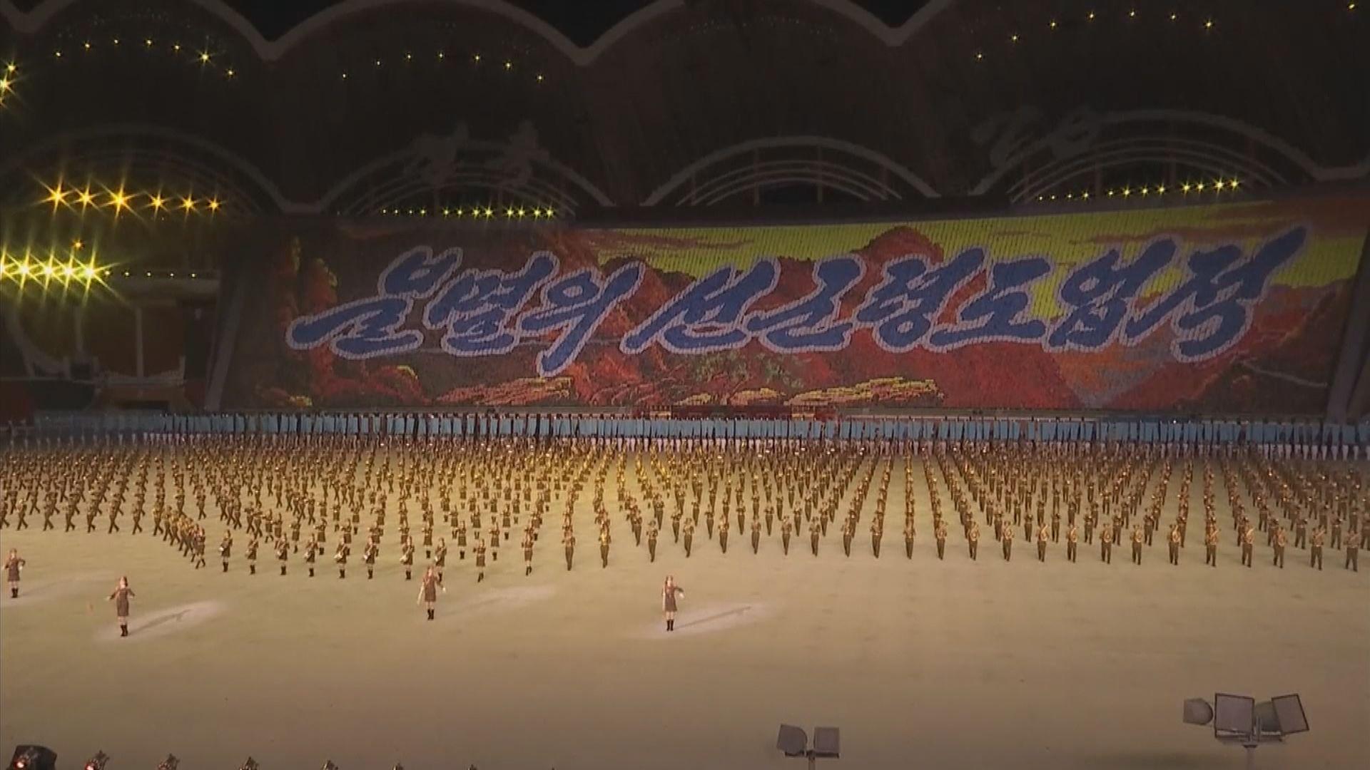 北韓據報今年續辦大型團體操