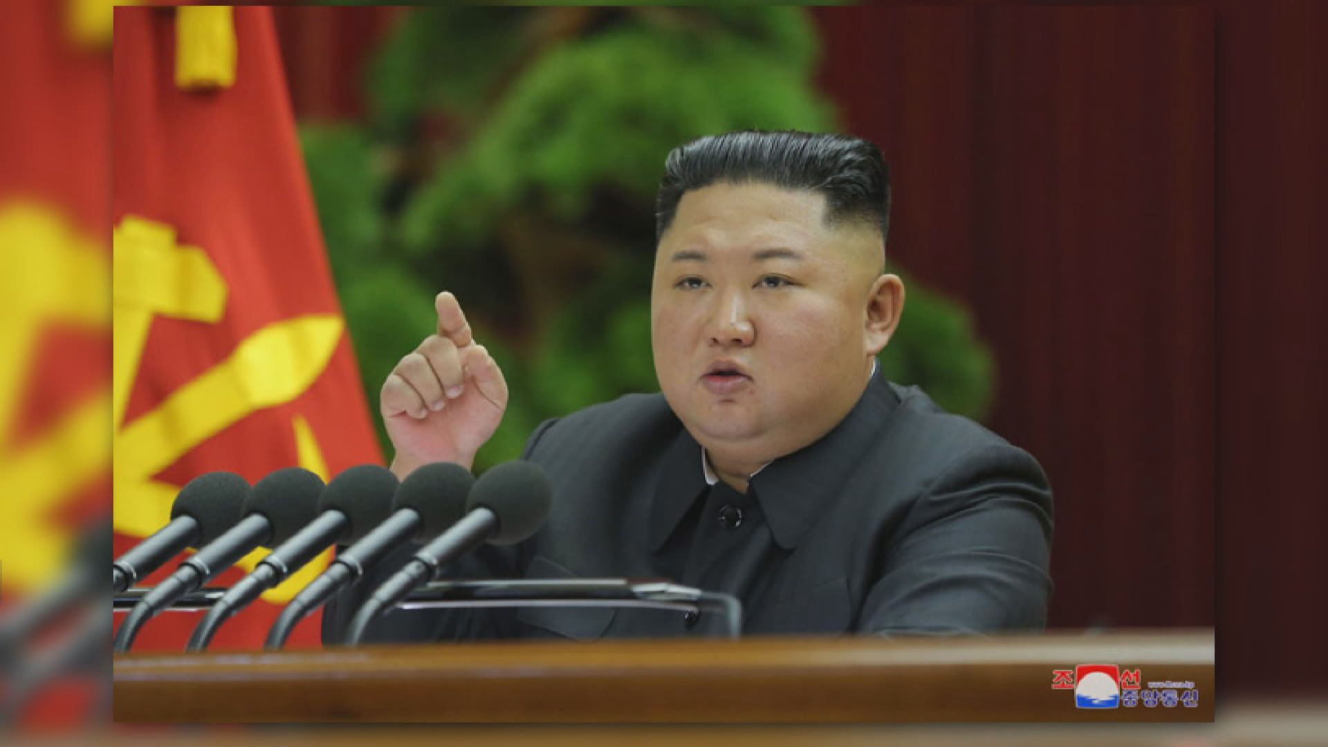 北韓勞動黨中全會將敲定採取甚麼新戰略受關注