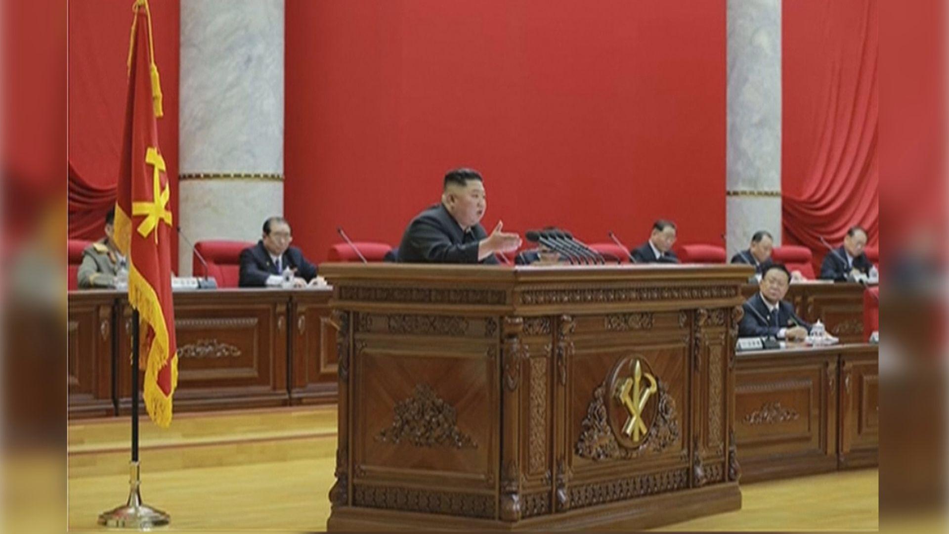 北韓勞動黨會議將決定未來新戰略和政策