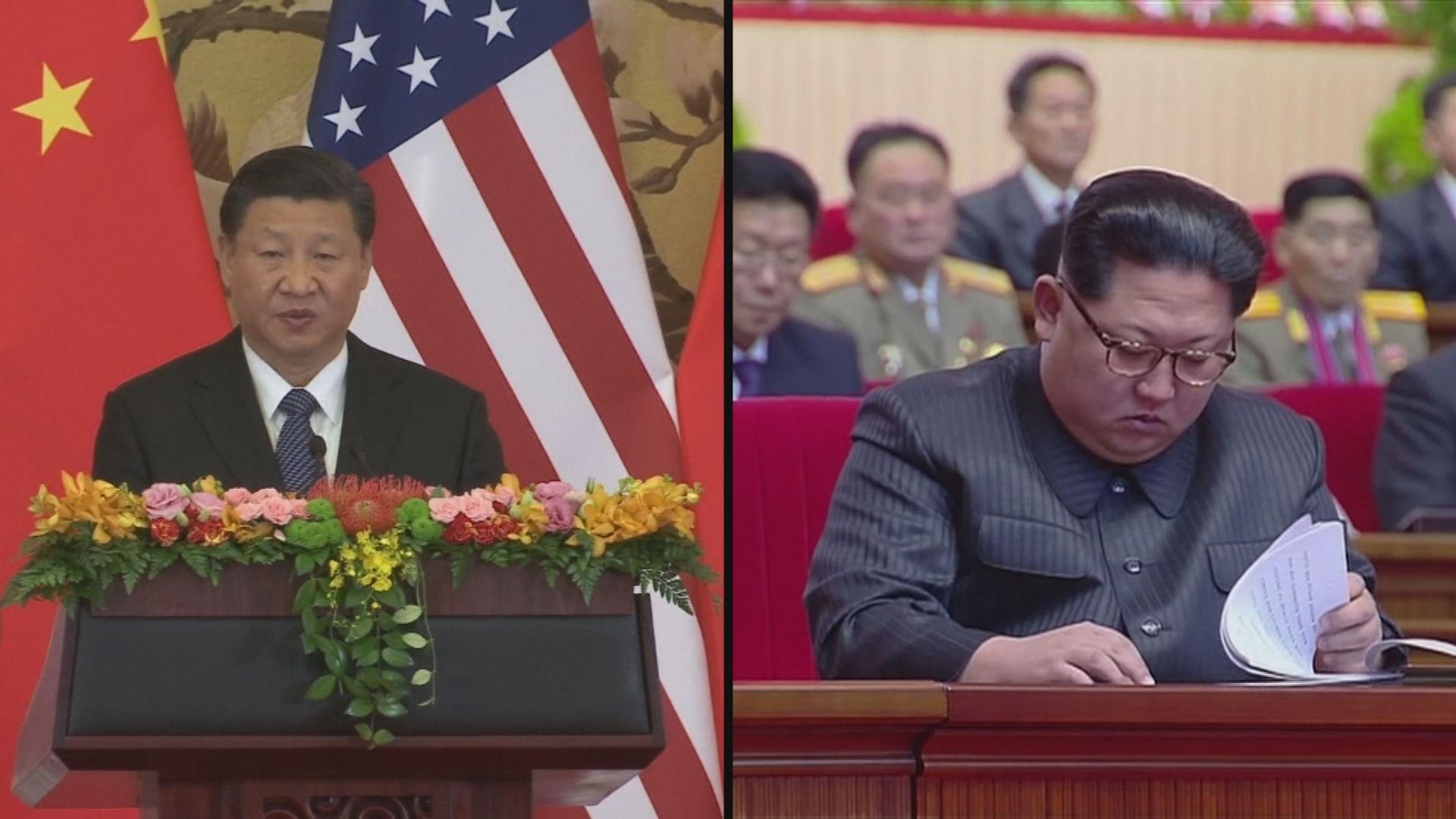 朝中社:金正恩讚揚習近平防疫工作