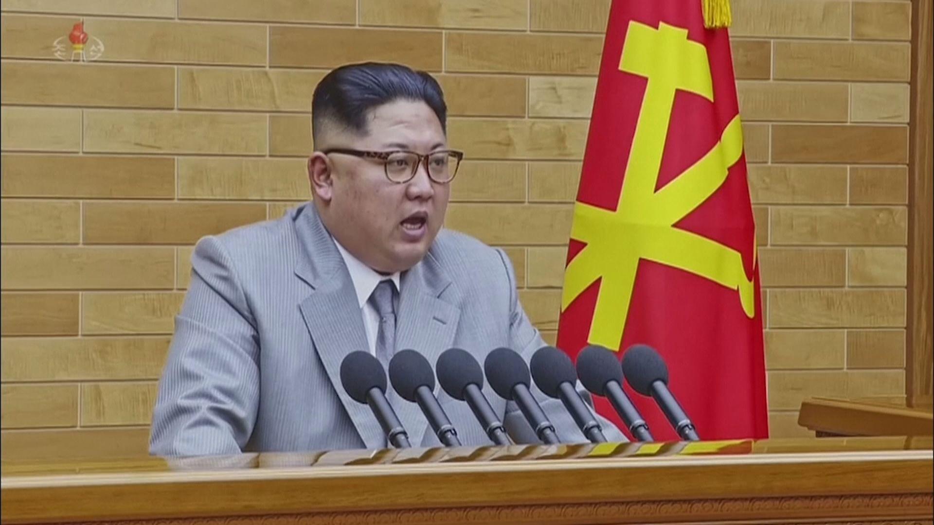 朝中社稱金正恩露面主持中央軍委會議