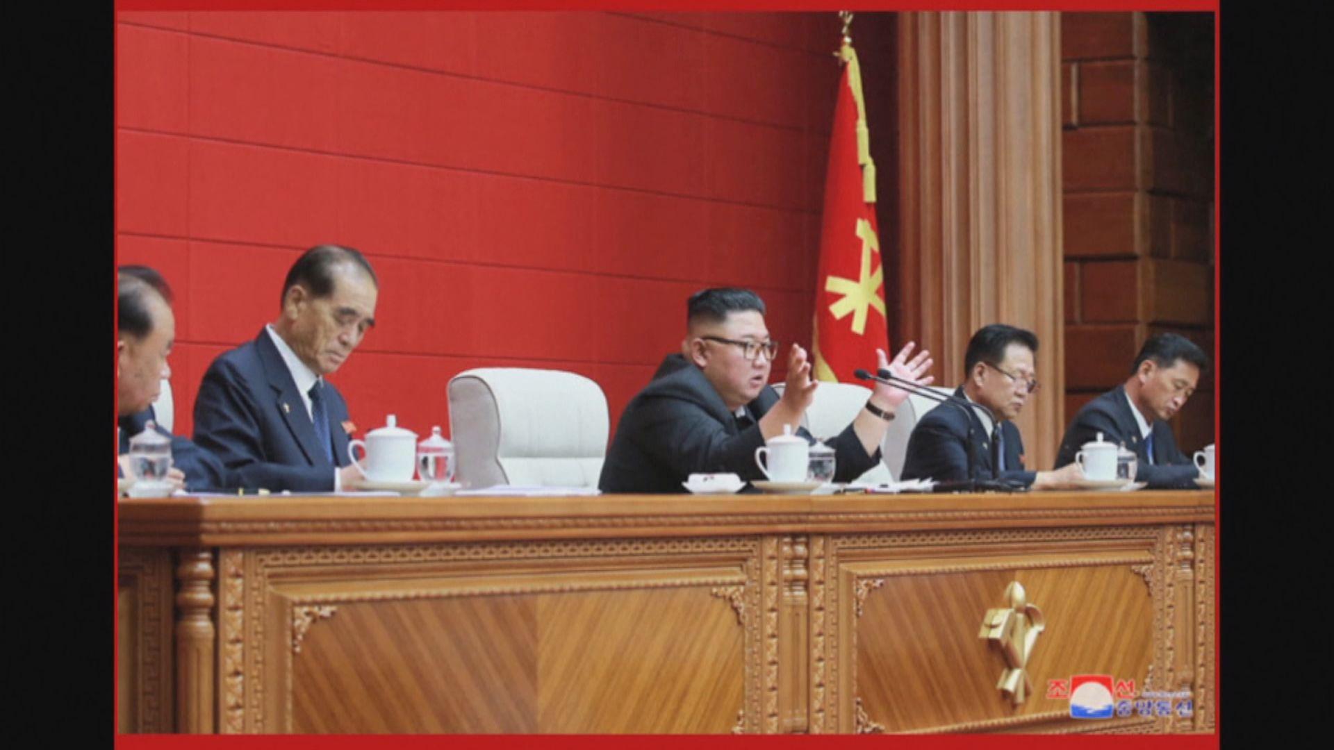 北韓撤換總理 勞動黨政治局常委增兩人