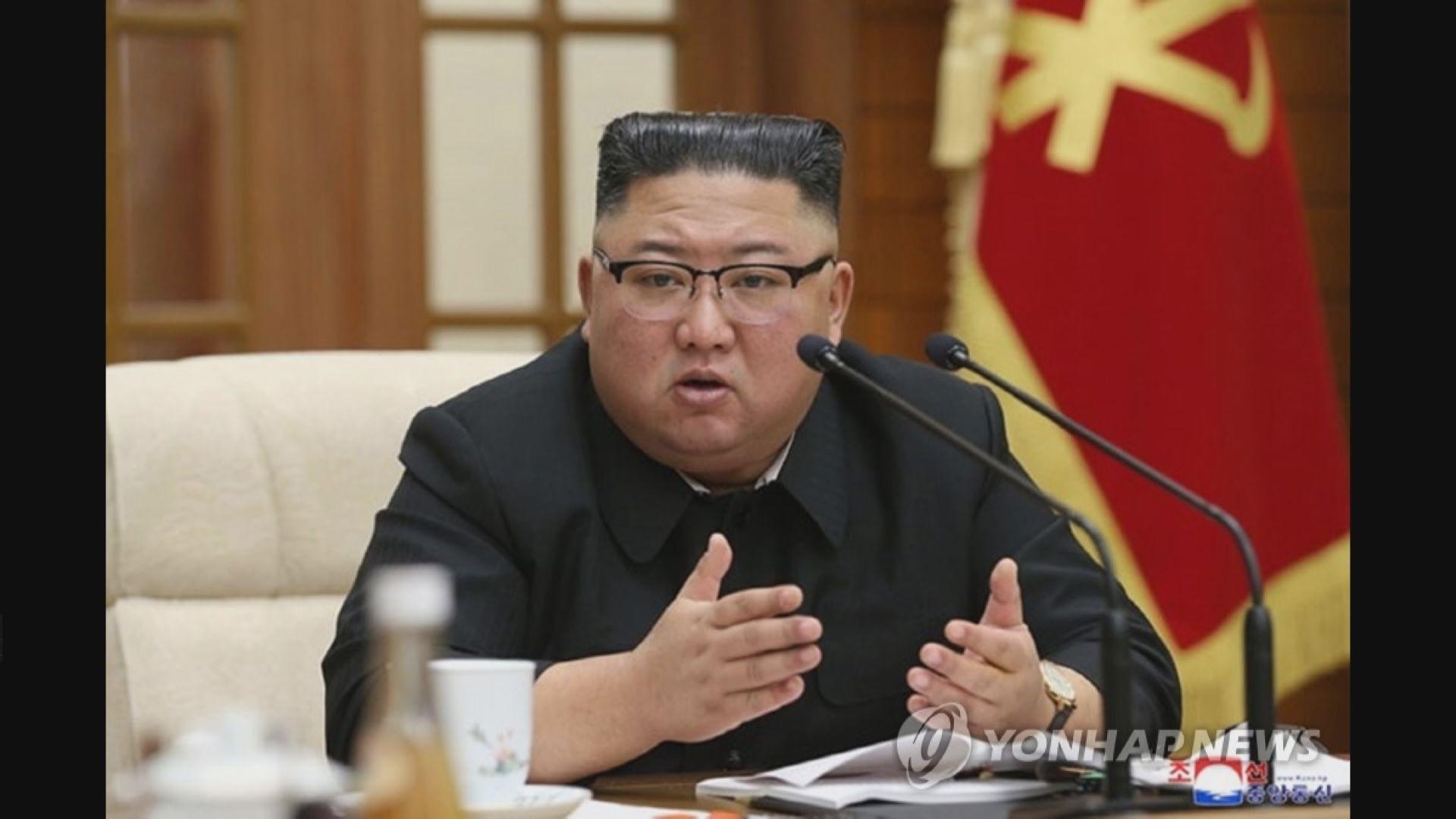金正恩嚴厲批評主管經濟部門
