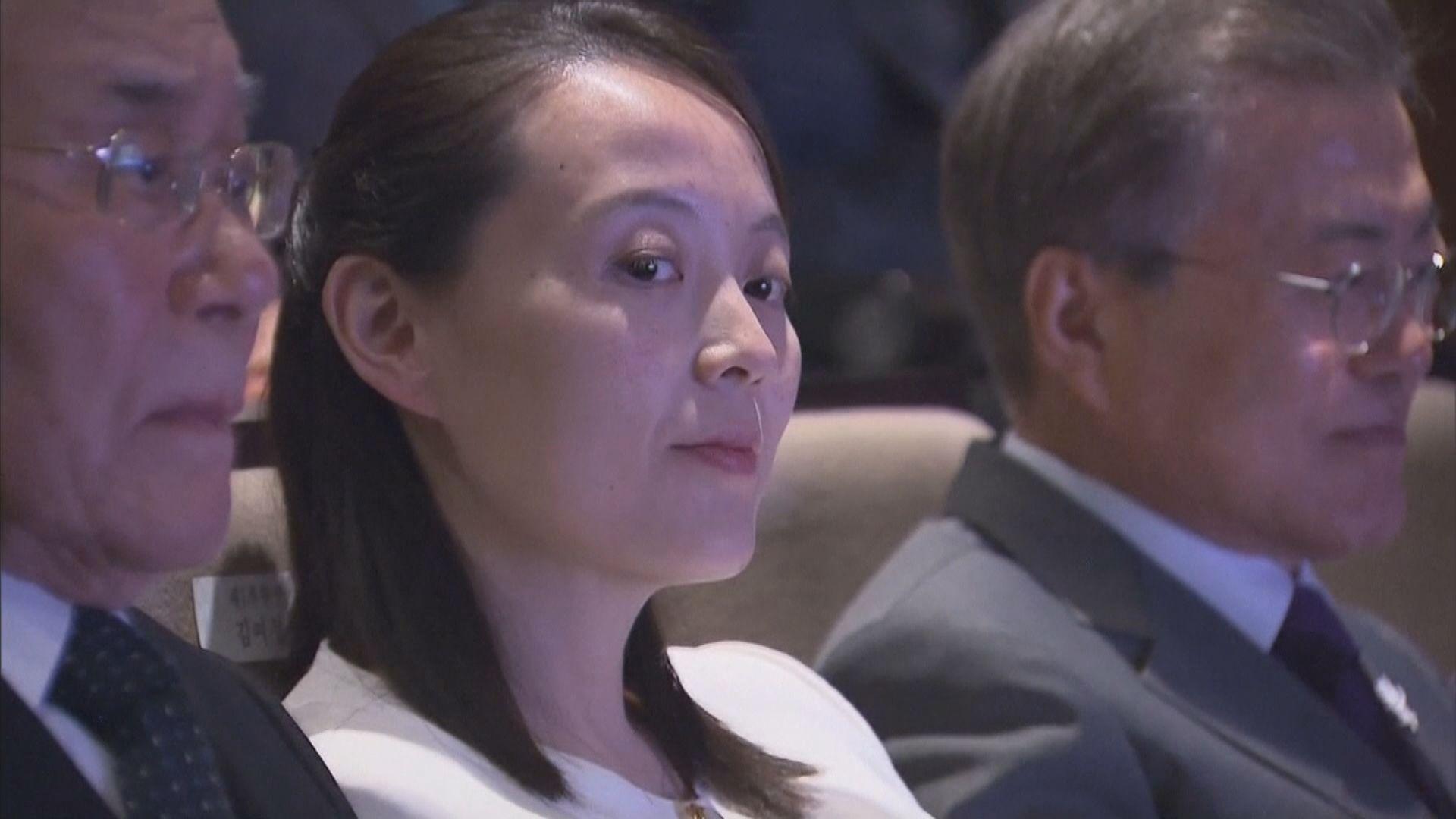 金與正譴責美韓軍演 不排除撕毀兩韓軍事協議