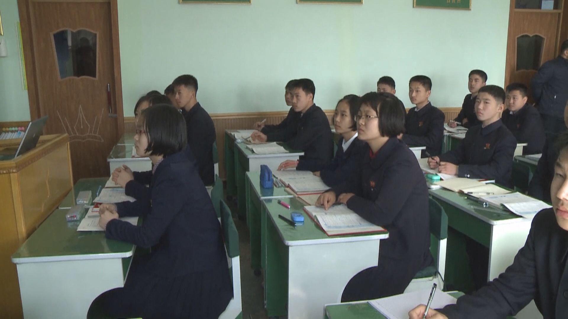 北韓約一萬學生自首承認曾偷看韓劇