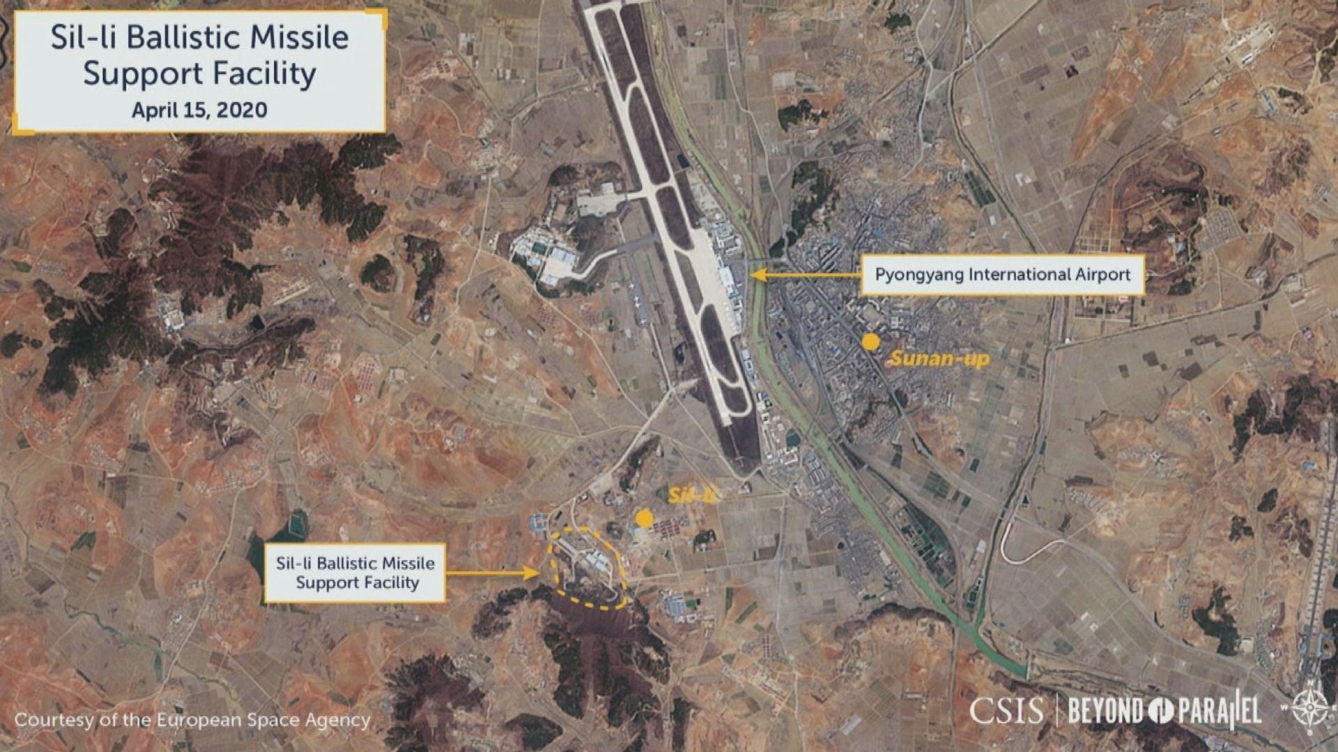美國智庫指北韓疑平壤機場附近建導彈後勤基地
