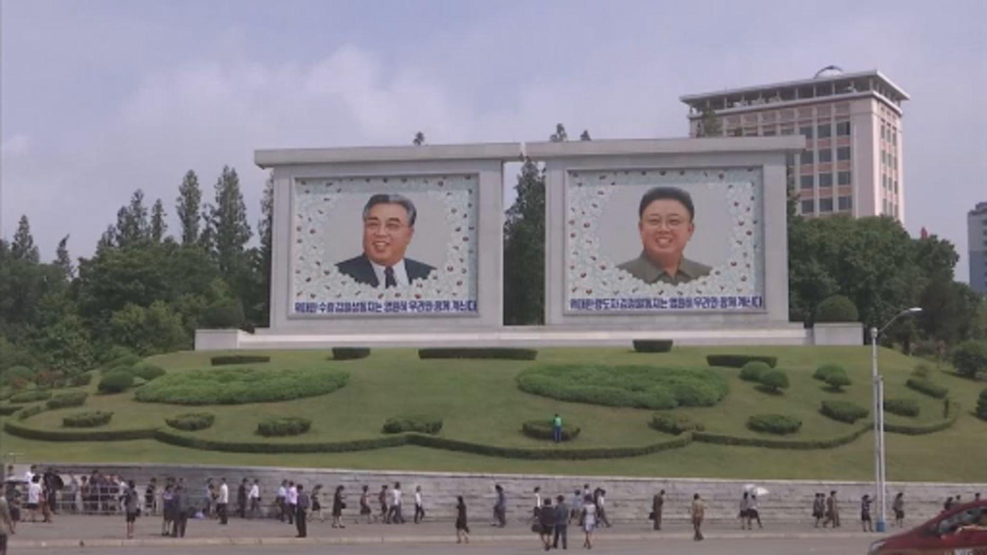 北韓多個官方組織籲華府撤銷制裁建立互信