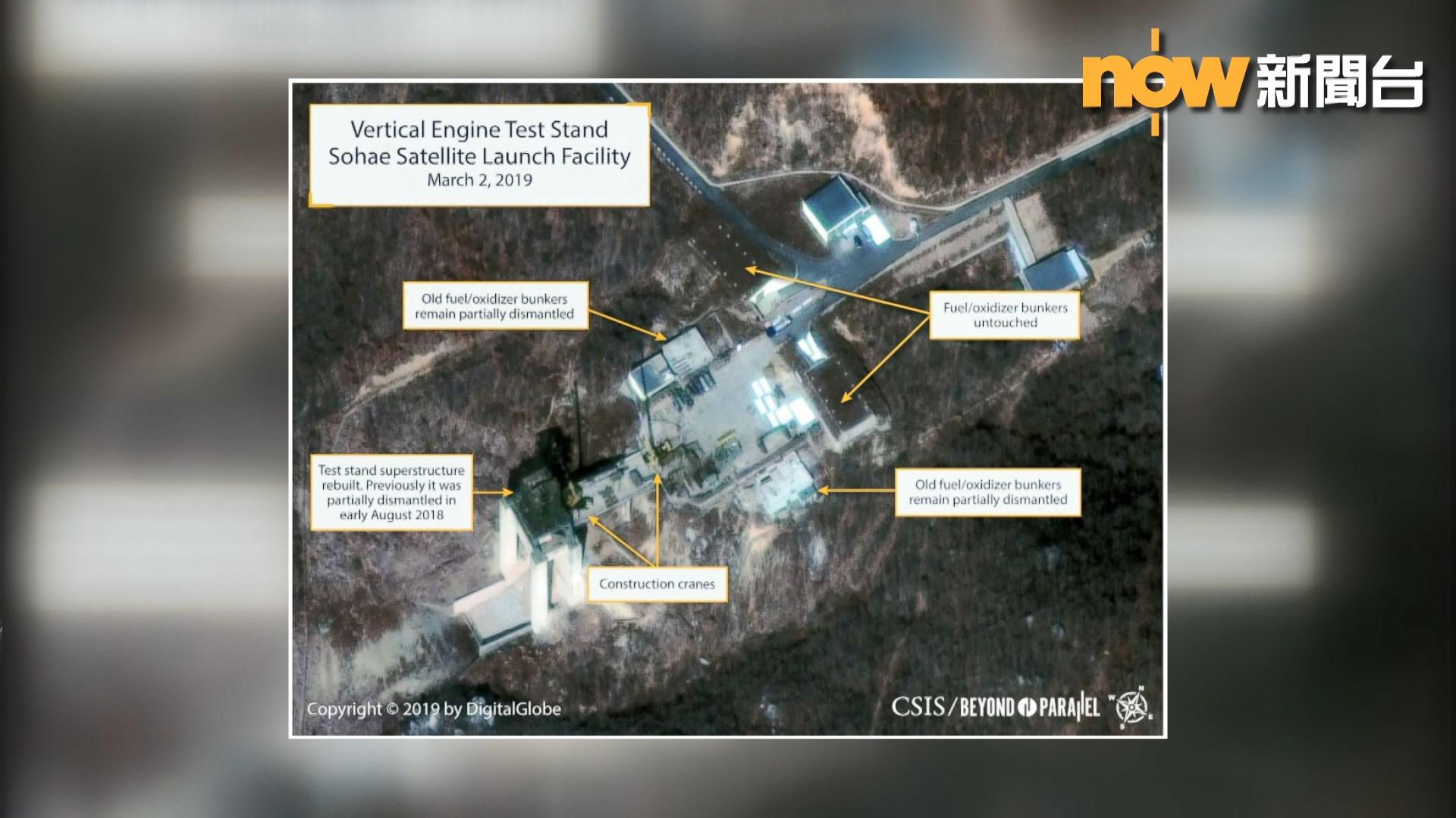 北韓懷疑重建東倉里導彈發射場