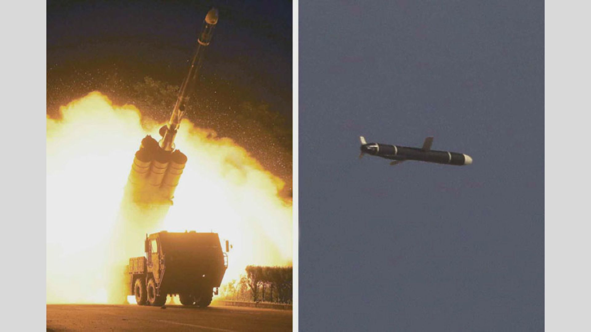 北韓稱成功試射新研製遠程巡航導彈 擊中千五公里外目標