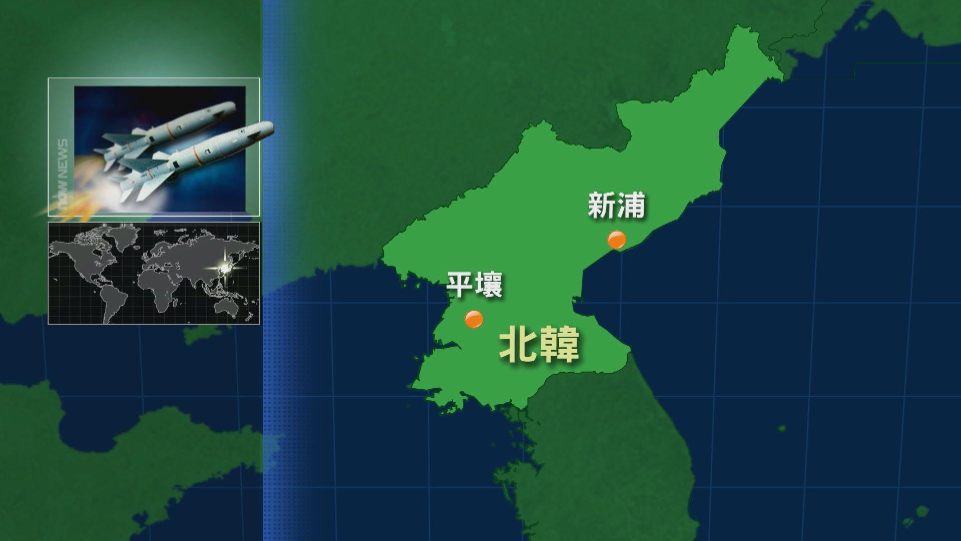 北韓再次試射彈道導彈 消息指可能是潛射