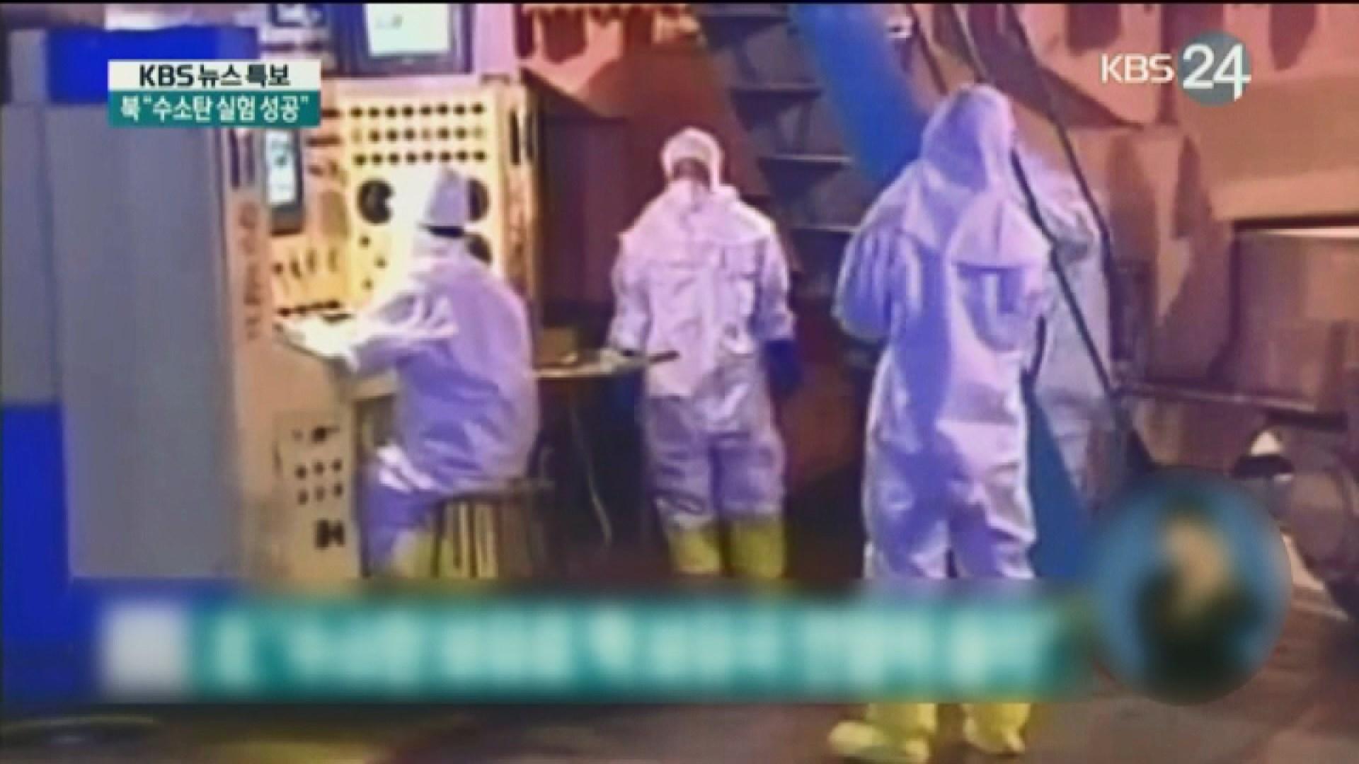 美國智庫:北韓寧邊核設施上周再有活動