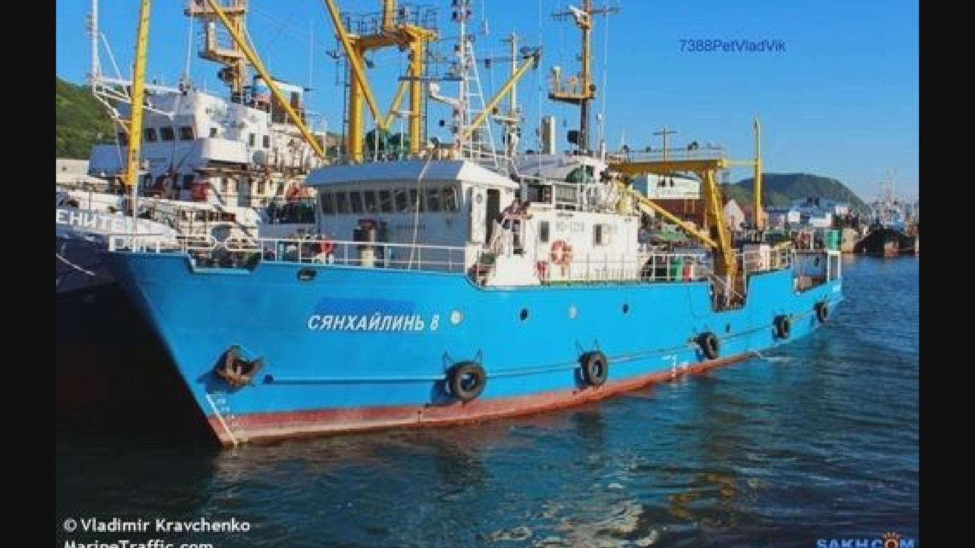 北韓扣留一艘俄羅斯漁船