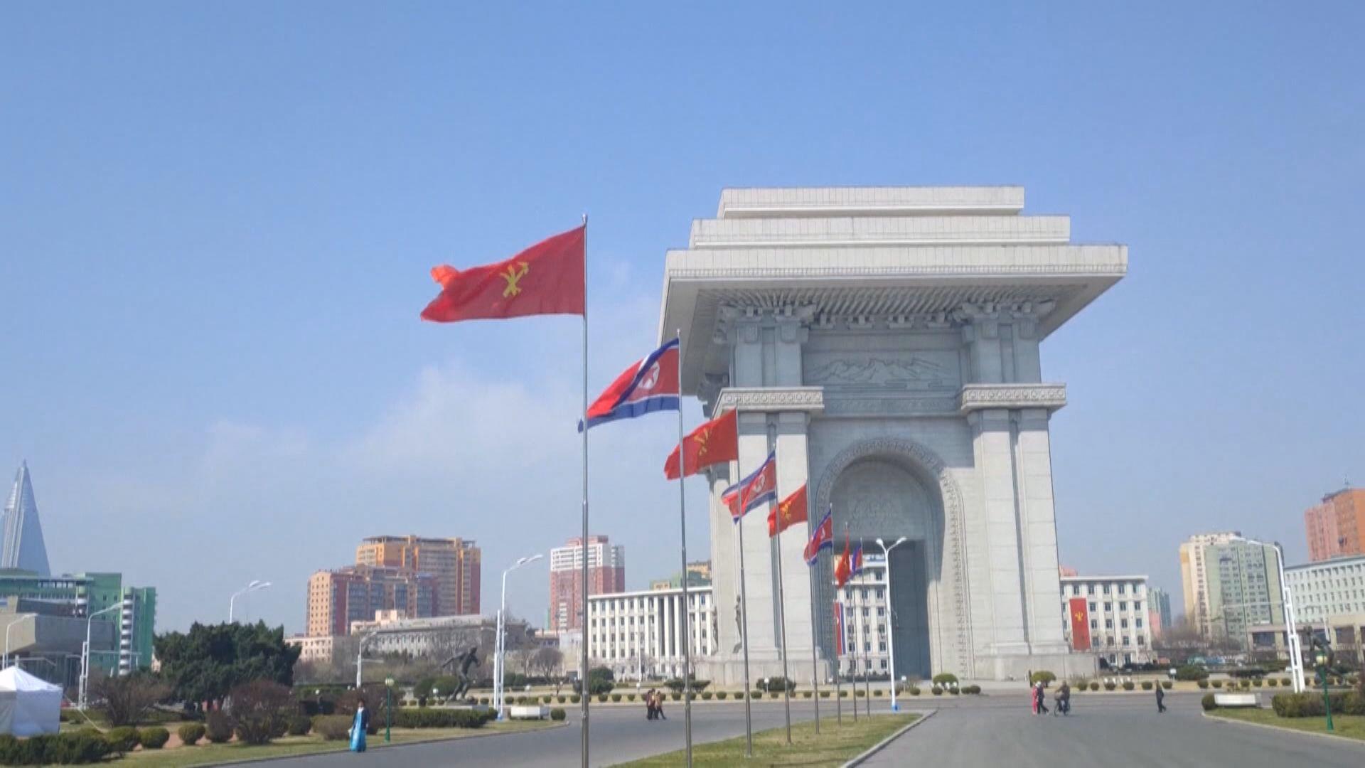 美制裁兩台灣人和三港台公司涉北韓交易