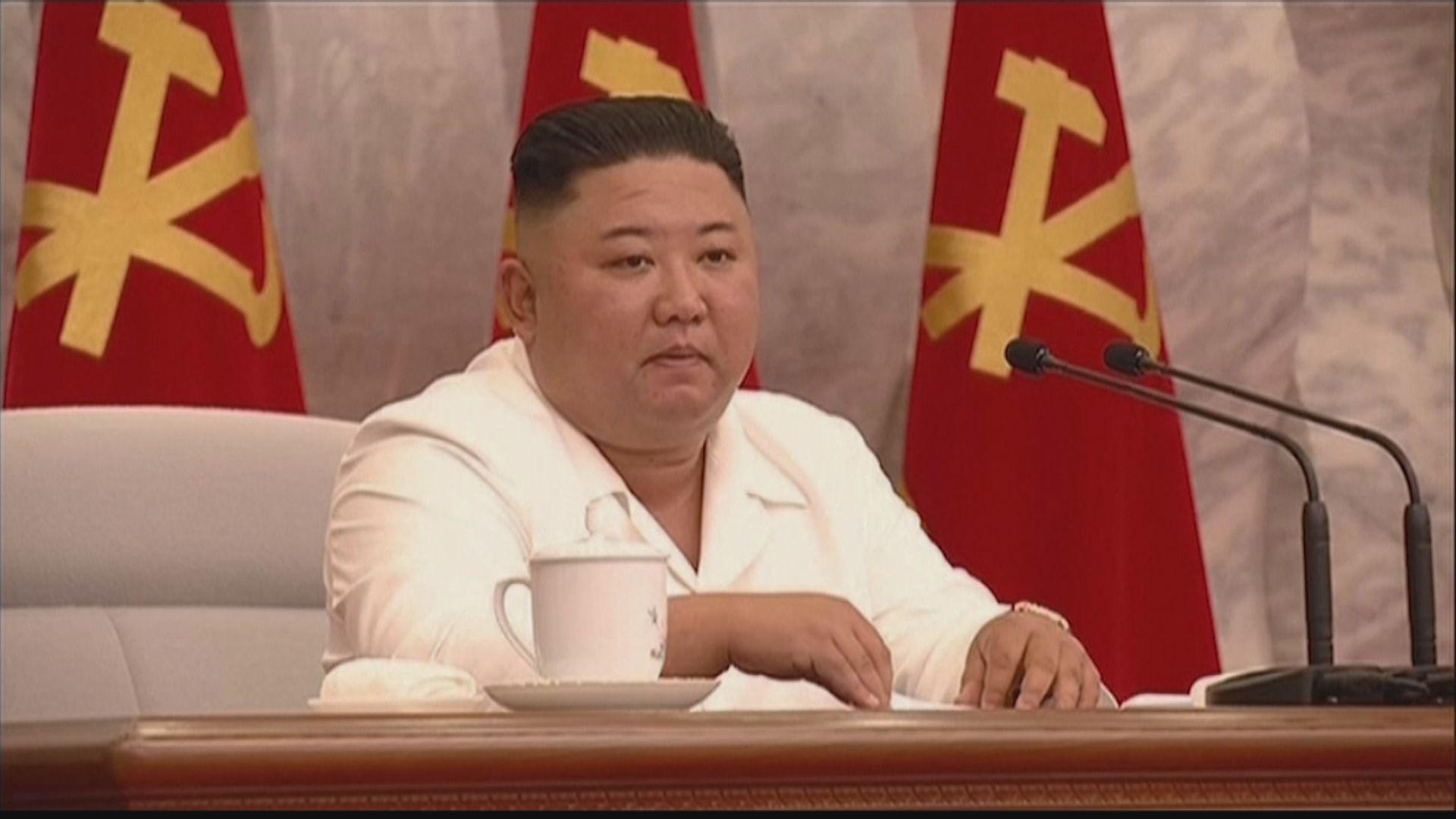 金正恩主持會議未提兩韓關係 文在寅重組對朝事務班子