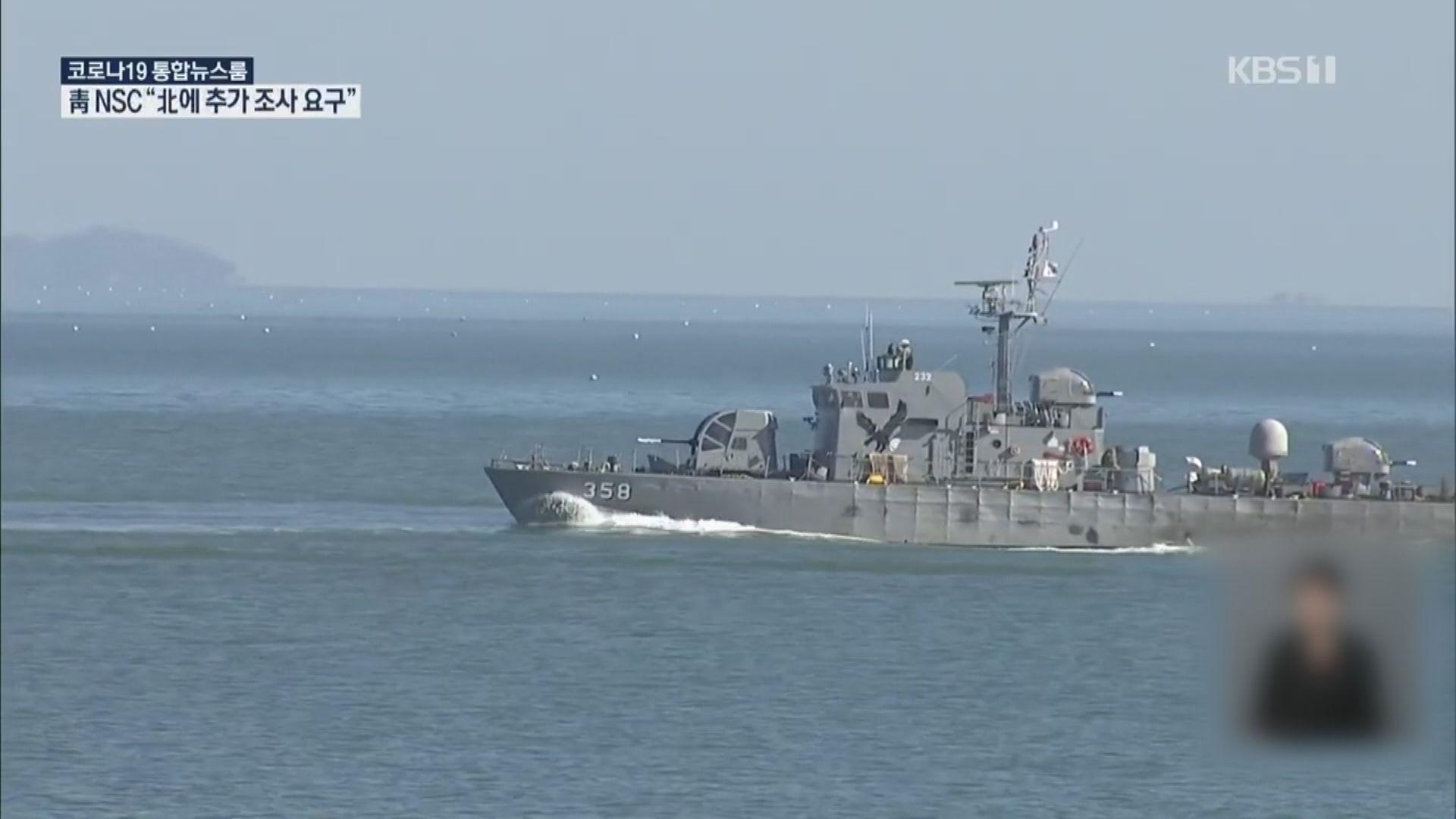 北韓警告南韓立即停止入侵北韓水域
