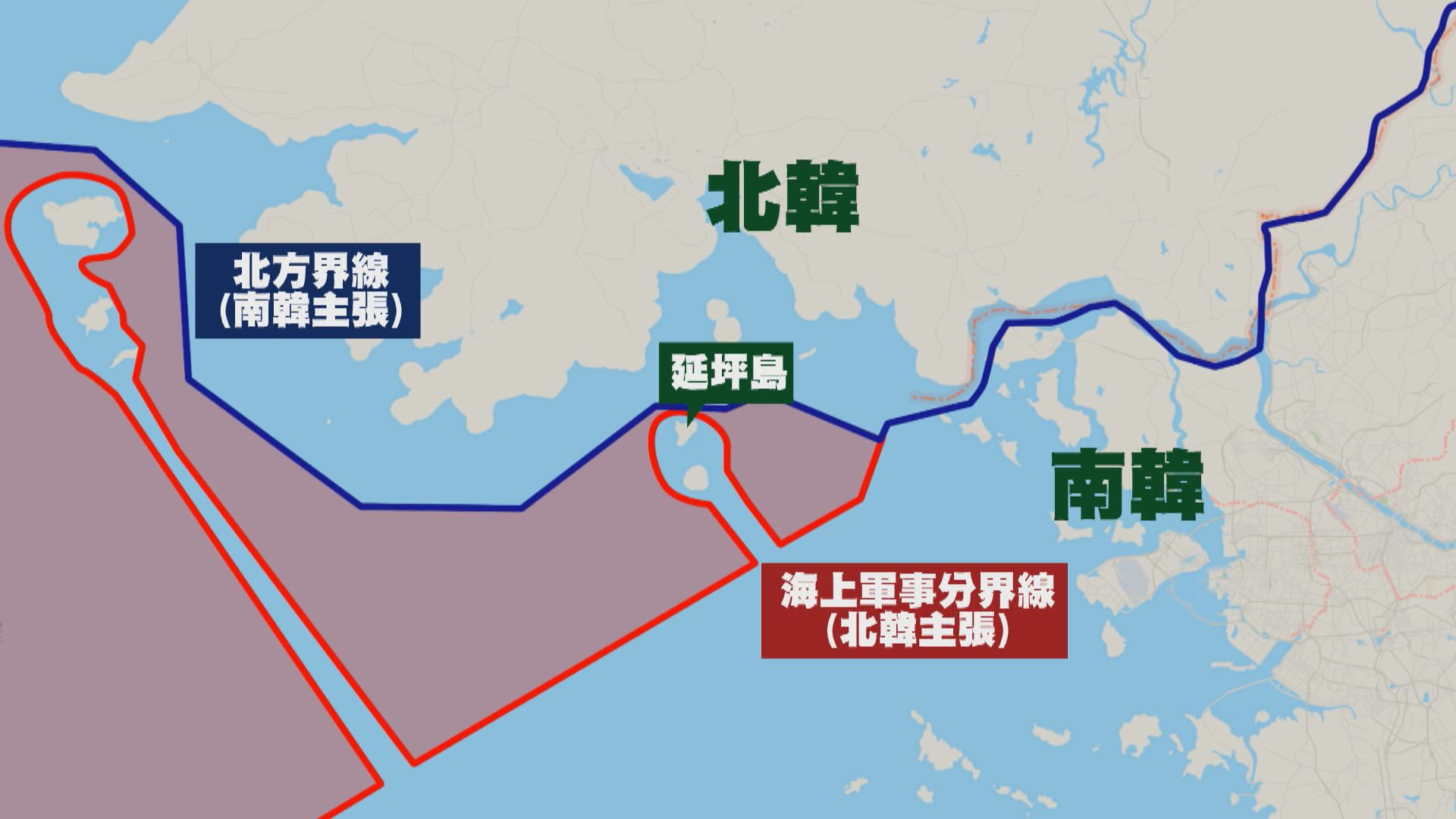 北韓警告南韓立即停止入侵北韓水域 韓方否認越境