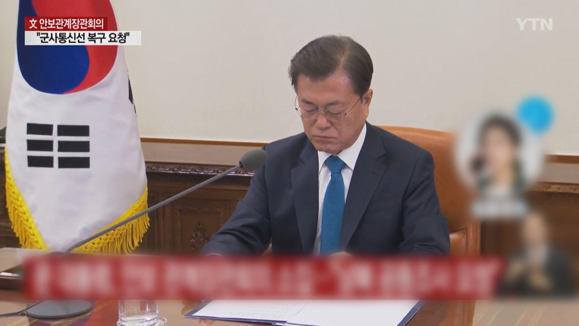 南韓提議兩韓共同調查公務員被射殺事件
