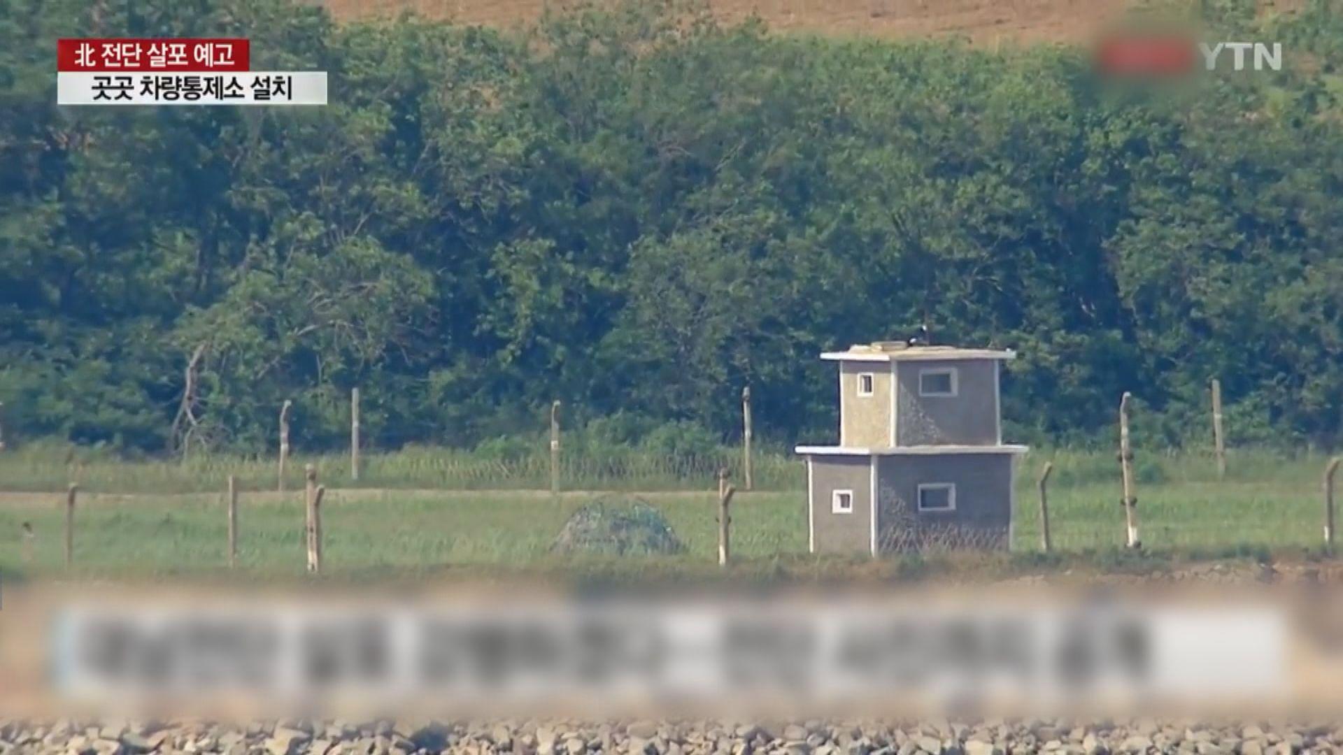 北韓男子越境被南韓扣留