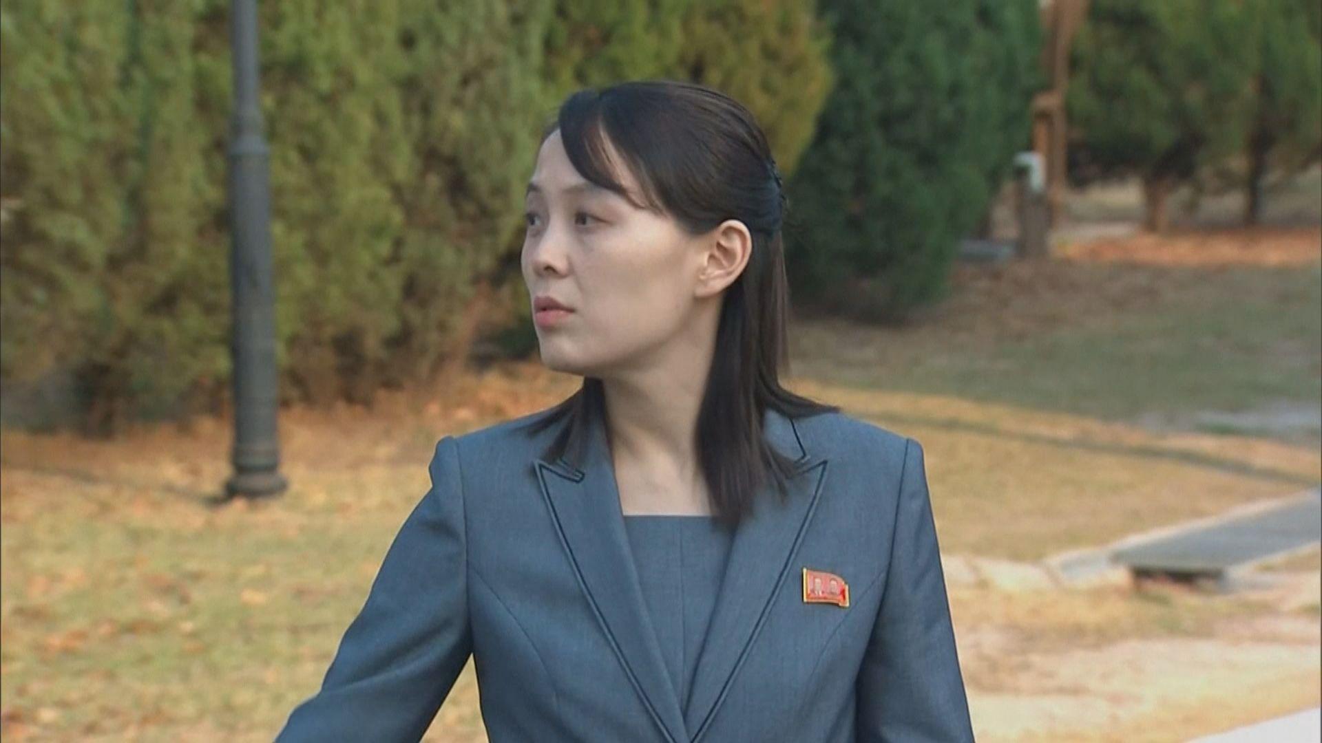 金與正:若南韓不搞敵對 北韓有意恢復關係