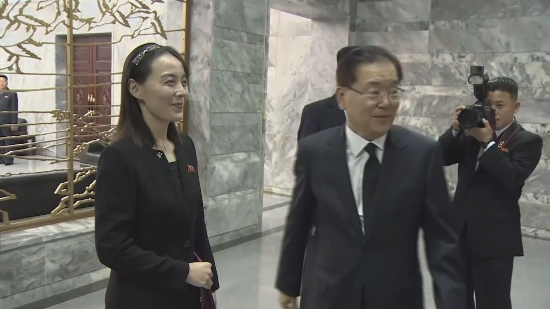 金與正:北韓或考慮參與兩韓首腦峰會