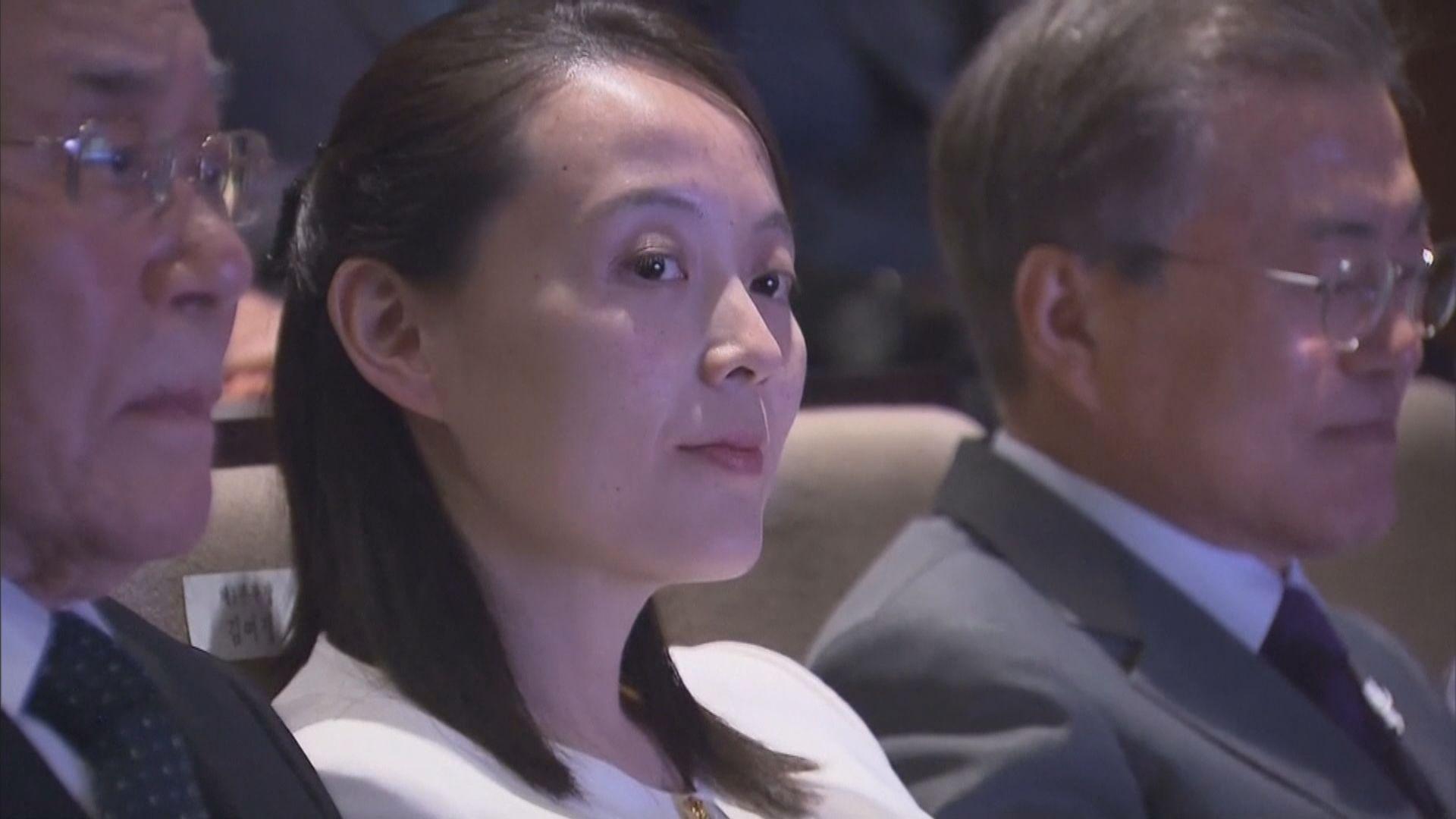 金與正指北韓或考慮參與兩韓首腦峰會 前提是互相尊重