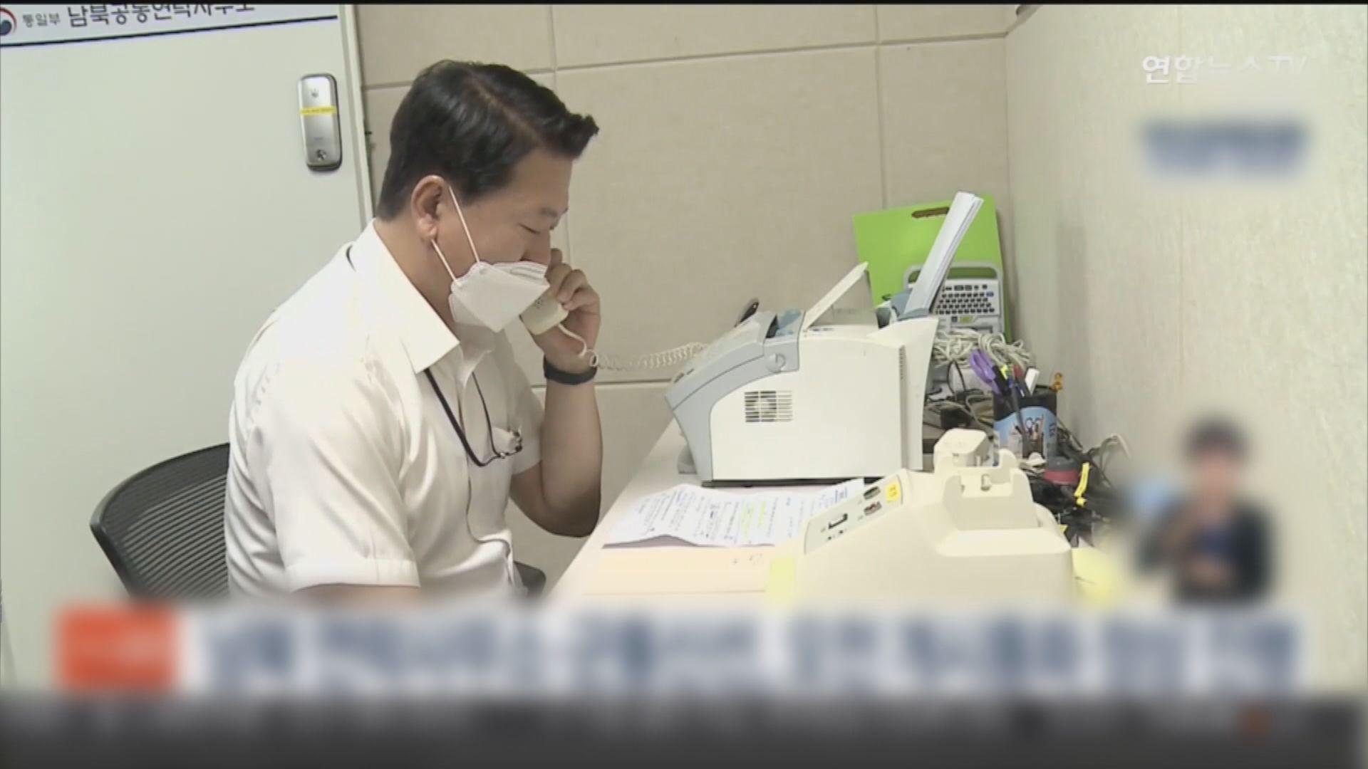 北韓再次拒聽南韓聯絡電話
