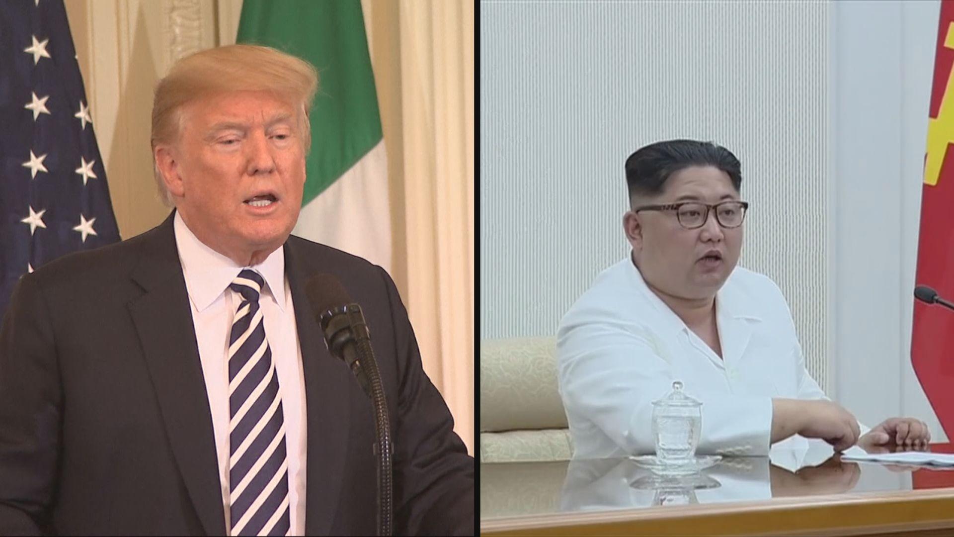 第二次美朝峰會將制定無核化時間表