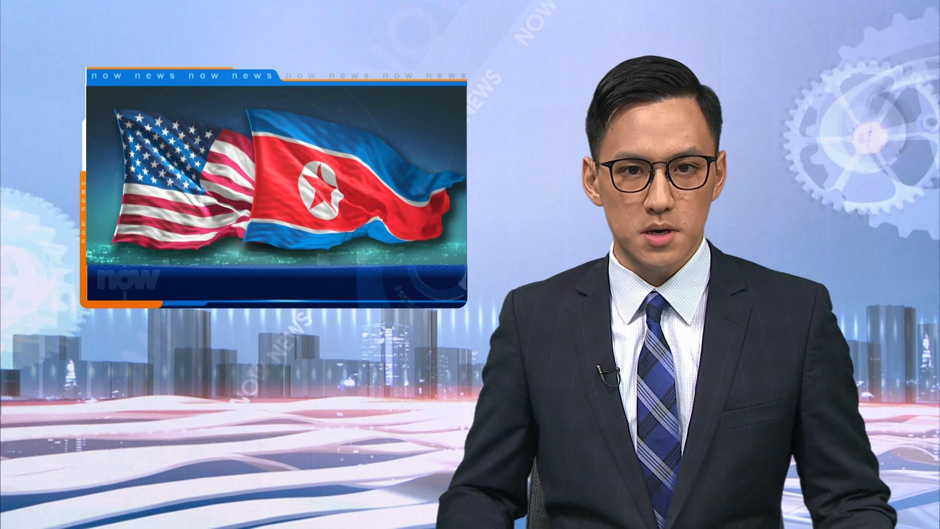 北韓批蓬佩奧是美國外交毒草