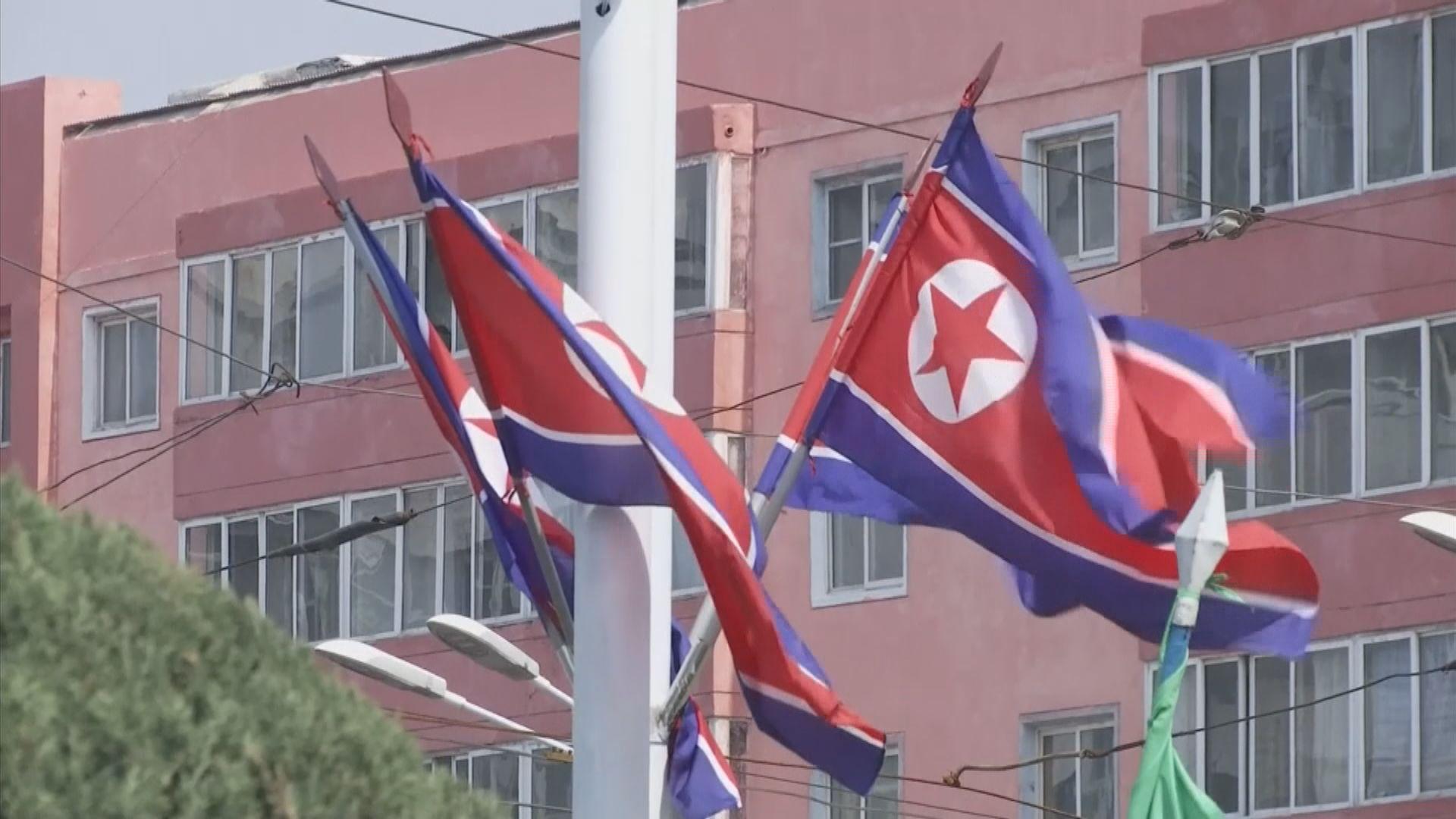 北韓稱美方若想對話須先取消敵視政策