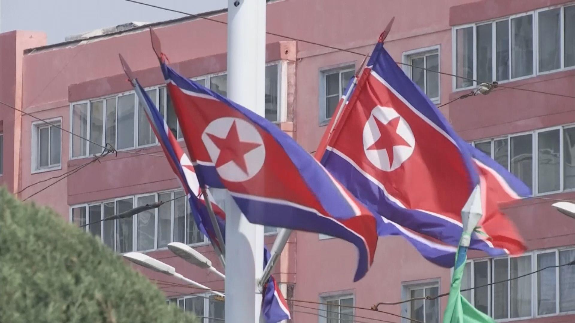 北韓敦促美國盡快就雙方對話抉擇