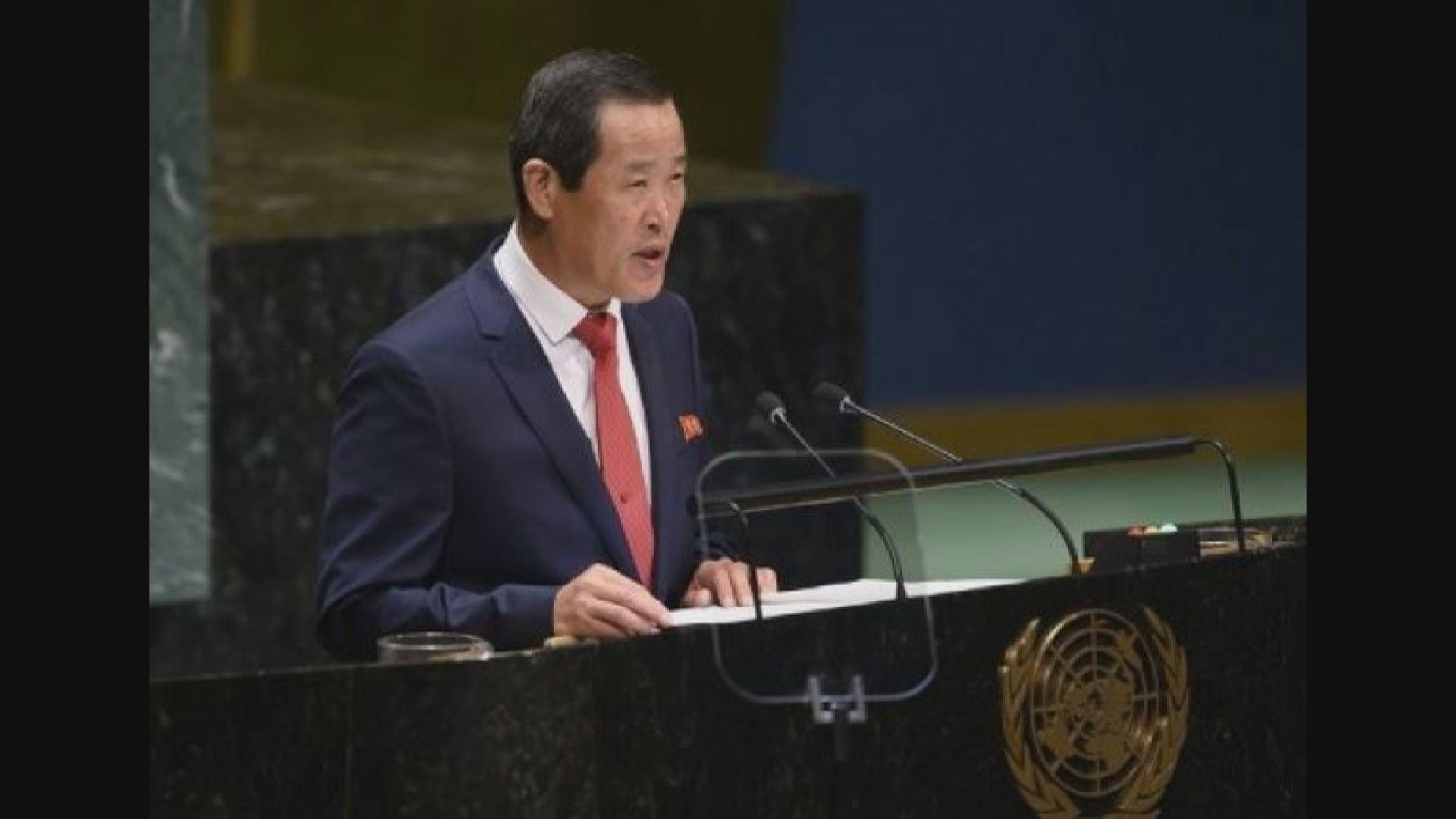 北韓稱不會再與美國就無核化談判