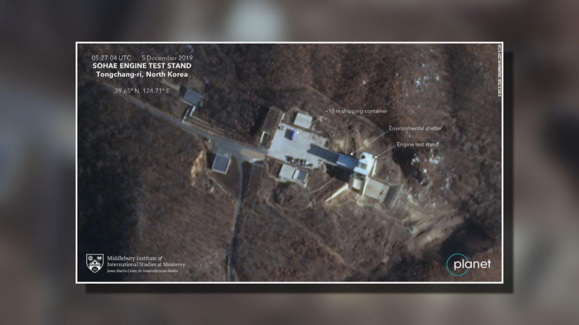 北韓宣布在西海衛星發射場進行重大試驗