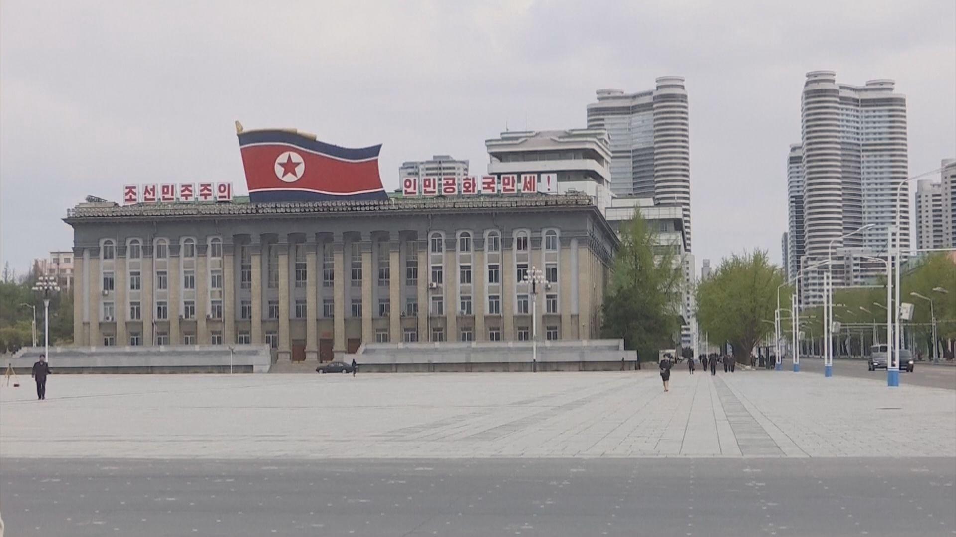 北韓批評拜登對朝仍持敵視態度