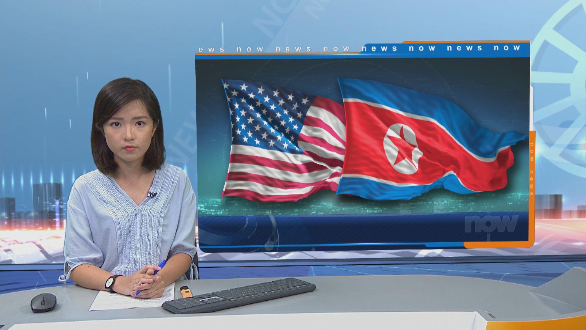 美國代表將訪問南韓 舉行美日韓三邊會談